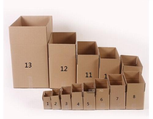 平湖快递专用纸盒