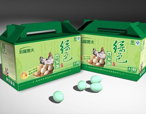 平湖彩盒系列