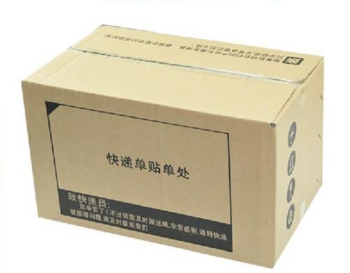 平湖松江纸箱厂